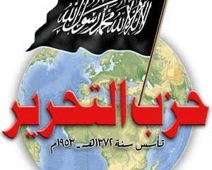 Putin Rusya'da Hizb-ut Tahrir el-İslami örgütüne savaş açtı!