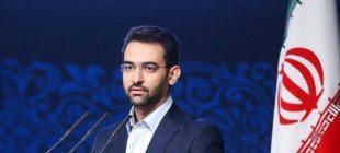 İranda telegram yasaklandı bakan istifa etti