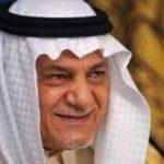 Suudilerin akil adamı Turki Faysal el Suud Çerkez mi?