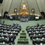 İran'da FATF İkilemi