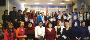 Moskova'da Türk Halkları Konseri düzenlendi