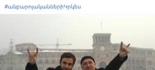 """Hasan Oktay: """"Ermənistana hər səfərimdə bu cür fotolar çəkdirirəm"""""""