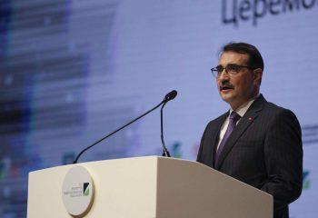 Турция будет иметь право голоса в торговле природным газом