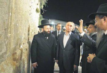 Putin'in Suriye politikasını Rus Yahudiler mi belirliyor?