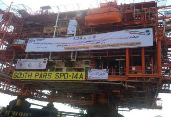 İran'da Fransa gitti Çin geldi