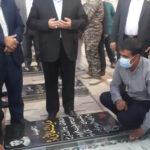 Hamas'ın Tahran temsilcisi Kasım Süleymaninin mezarını ziyaret etti