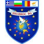 Avrupa Birliğinin Ortodoks savaş gücü HELBROC BG!