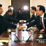 Kuzey ve Güney Kore'de başlayan birleşme sadece spor birleşmesi mi ?