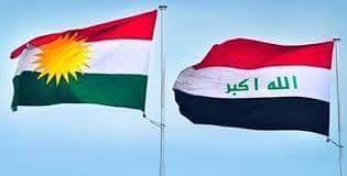 Erbil Bağdat kavgası danışıklı dövüş Amerika'nın ipiyle Irak kuyusuna inilmez!