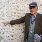 Dünyada Urartu alfabesini oluşturan ilk kişi