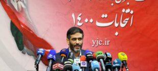 İran'da beklenen cumhurbaşkanı adayı: Tuğgeneral Said Muhammed