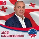 """Azər Süleymanov: """"Əqidə yoldaşlarımı yarı yolda qoyanlardan deyiləm"""""""