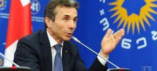 Георгий Двали: «Грузинская мечта» осталась без мечтателя