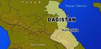 Дагестан: 1921-2016