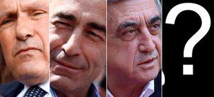 Հայաստանի չորրորդ նախագահի լիազորությունները