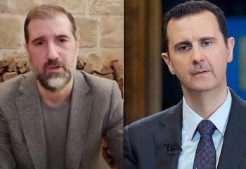Suriyede iktidar kavgası: Esed'in kuzeni Rami Mahluf yeni videosunda neler söyledi?