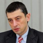 Gürcistan Başbakanı Giorgi Gakharia istifa etti