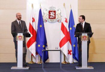 Giorgi Lomsadze: In Georgia, has the EU overtaken the U.S.?