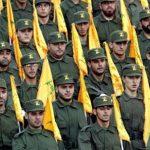 Hizbullah ve dostları