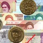 Waşington İranın aklını hafife mi alıyor