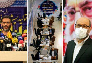 İran'da cumhurbaşkanlığına  dört generalin ismi öne çıktı
