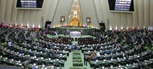 İran Parlamentosunda Viyana çatlağı