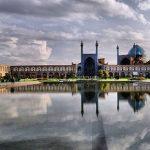 İran Yolculuğum
