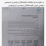 İranda neler oluyor