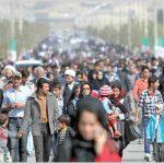 İran'da Laricani ve Reisi cumhurbaşkanlığı adaylık başvurusunda bulundu
