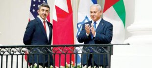 BAE ve Bahreyn Beyaz Seray'da İsrail ile tarihi barış anlaşmasını imzaladı