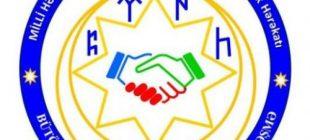 Milli Hərəkatçılar Birliyi (MHB) İctimai-Siyasi Maarifləndirmə Hərəkatının 20 Yanvar Milli Dirəniş Günü BİLDİRİSİ