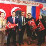 Moskova Belediyesi Miletler Evi'nde Atatürk'ü Anma Programı düzenlendi