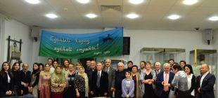В Москве прошел вечер памяти Мурада Аджи