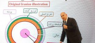 Kod adı Amad İran ve İsrail istihbaratı JCPOA'ı nasıl paslaştı?