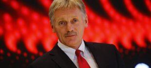 Peskov:  ABD'ye mütekabiliyet esasına göre cevap verilecektir