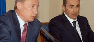 Պուտինը զրուցել է Քոչարյանի հետ, հաստատել է Պեսկովը