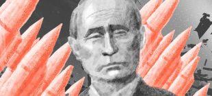 Риски-2019: власти в России остаются генератором опасностей