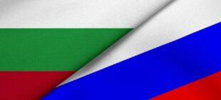 Hamiyet ÇAKIR: Rusya'daki Protesto Gösterileri Ve Bulgaristan