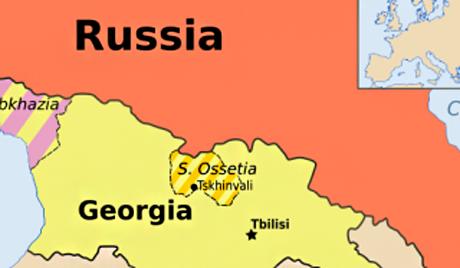 Gürcistan'dan Rusya'ya toprak bütünlüğü çağrısı