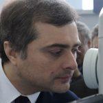 В Абхазии изучают переписку приемной Суркова
