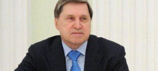 ABD Moskova elçisine Yuri Uşakov ne dedi